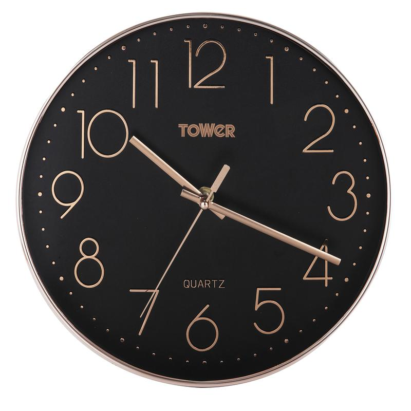 Rose Gold 30cm Wall Clock